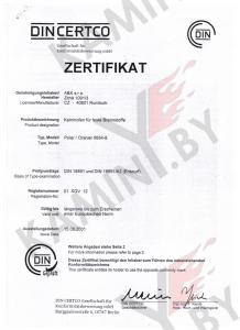 sertif-218x300 О нас